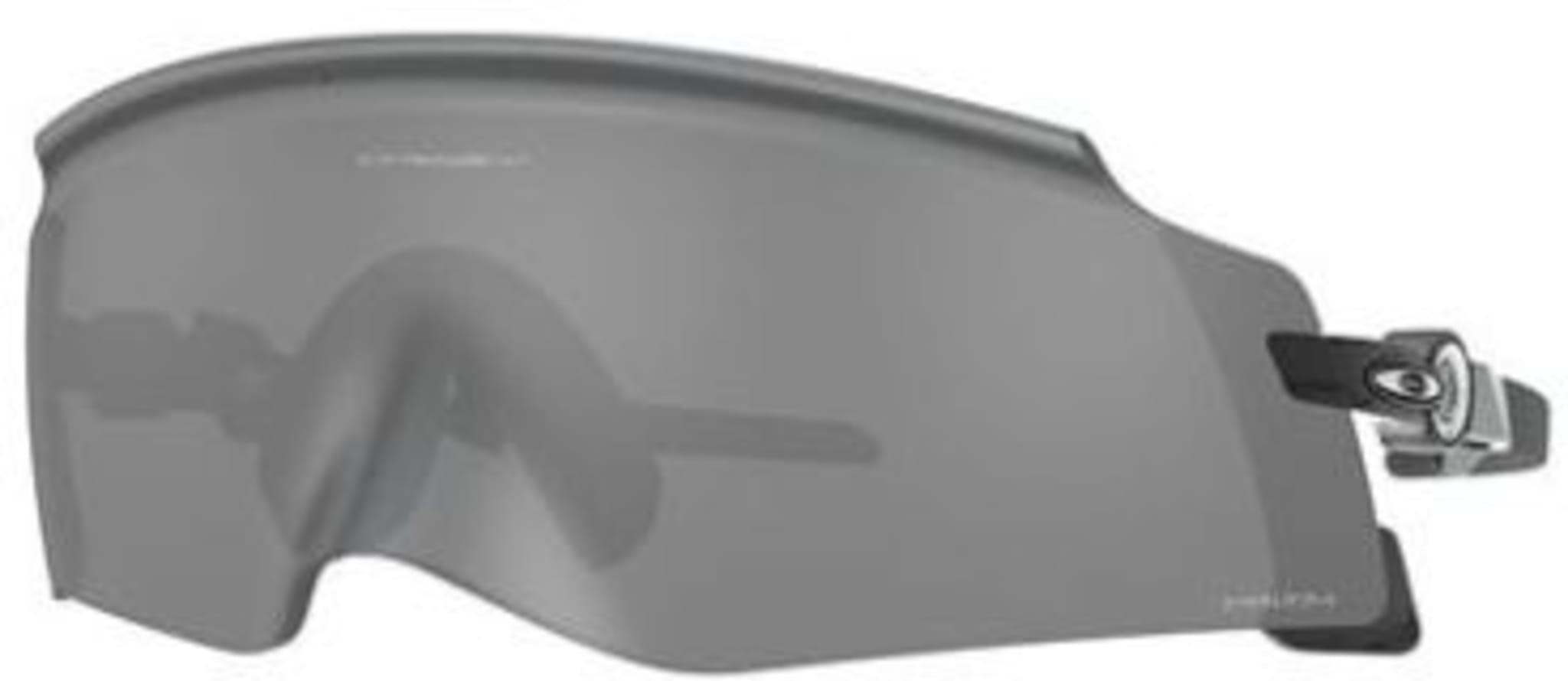 Nyhet fra Oakley - deres råeste sportsbrille noensinne!