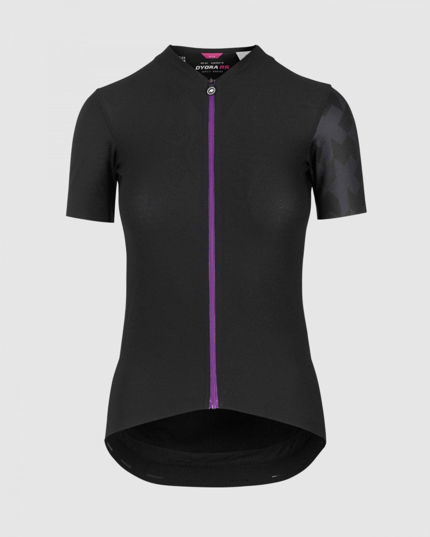 Lett og aerodynamisk trøye for både trening og racing!